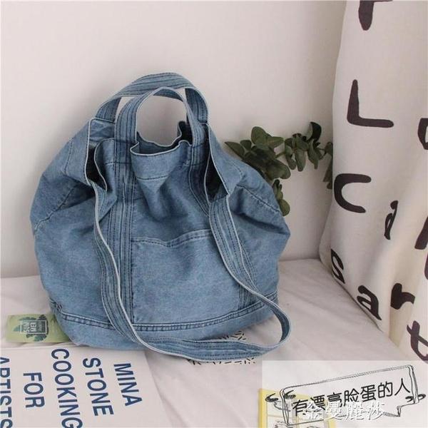 港風chic帆布包日系韓版女學生單肩包chic牛仔帆布袋購物袋斜挎包 雙十二全館免運