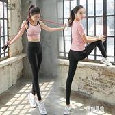 瑜伽服女健身房跑步運動套裝韓版新款初學者專業速幹衣健身服春夏 LJ3575【原創風館】