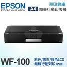 EPSON WorkForce WF-1...