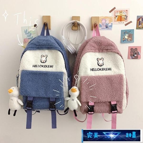兒童書包 小學生書包女可愛少女心輕便大容量兒童校園四至六年級後背包背包 完美計畫 免運