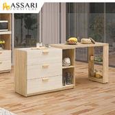 ASSARI-葛瑞絲3.5尺收納櫃(寬105x深40x高75cm)