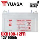 【YUASA湯淺】UXH100-12FR...