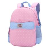 書包小學生女孩1-3-4-6一年級兒童書包男超輕便減負護脊雙肩背包