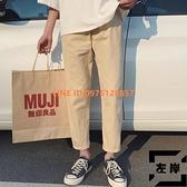 韓版潮流長褲休閒褲男士直筒褲寬鬆工裝西褲闊腿褲【左岸男裝】