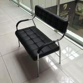 不銹鋼三人位排椅機場椅發廊等候椅輸液椅長椅美發店沙發連排椅子igo      易家樂