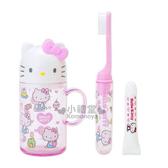 〔小禮堂〕Hello Kitty 日製旅行牙刷杯組《粉.大臉蓋.側坐》攜帶方便可愛4901610-10657