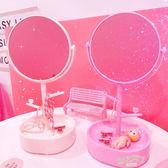 日系原宿風補妝鏡化妝鏡圓形學生台式公主鏡桌面飾品收納梳妝鏡子 七夕情人節禮物
