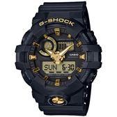 G-SHOCK GA-710B-1A9 獨特設計數位雙顯錶  GA-710B-1A9DR  熱賣中!