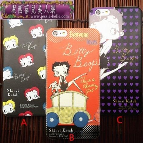 日本制加藤真治Shinzi Katoh貝蒂娃娃Betty Boop iPhone6S plus殼  -upcu00201503