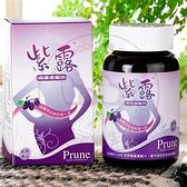 紫露黑棗濃縮汁(330克/瓶) – 台灣綠藻