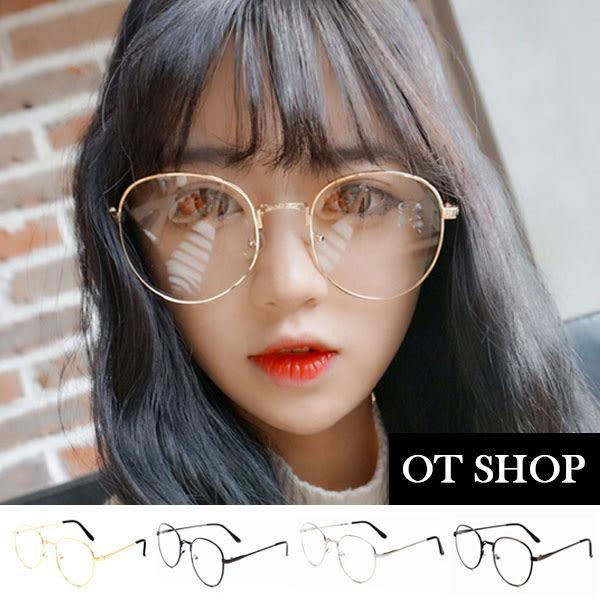 OT SHOP眼鏡框‧時尚大圓形金屬細鏡框鼻墊中性平光眼鏡‧黑框/銀框/金框/古銅‧現貨‧S36