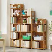 木馬人簡易書架收納置物架簡約 實木多層落地兒童桌上學生書櫃 出貨