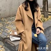 毛呢外套女秋冬新款韓版寬鬆赫本風中長款顯瘦加厚呢子大衣 FX9663 【MG大尺碼】