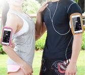 戶外觸屏手機臂包手腕包男女運動透氣tz6825【3C環球數位館】