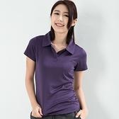 女款排汗POLO衫  CoolMax 吸濕快乾 機能涼感 舒適運動 紫色