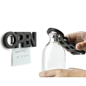 OPEN 開瓶器/黑【QUALY】