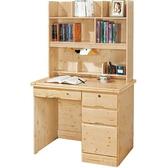 書桌 電腦桌 PK-506-3 松木3.5尺書桌 (不含其它產品)  【大眾家居舘】