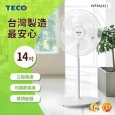 TECO東元 14吋機械式風扇 XYFXA1421
