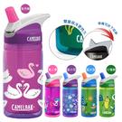 【one more】美國代購 正品 美國Camelbak塑膠雙層隔熱 吸管水壺水杯 400ml 兒童運動戶外保溫瓶