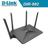 D-Link友訊 DIR-882 AC2600 MU-MIMO雙頻Gigabit無線路由器