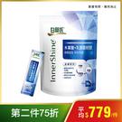 白蘭氏 木寡醣+乳酸菌粉狀 高纖配方30...