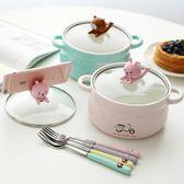 日式卡通大號泡面碗帶蓋雙耳陶瓷碗學生可愛飯碗家用湯碗 快速出貨八八折柜惠