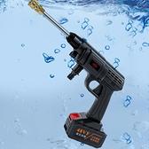 洗車水槍 無線洗車神器洗車水槍便攜式洗車工具高壓水槍無線洗車機高壓強力