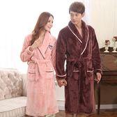 秋冬季法蘭絨情侶睡袍男士女士浴袍珊瑚絨加厚長袖睡衣家居服浴衣