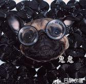 寵物眼鏡 寵物眼鏡寵物貓狗搞笑眼鏡配飾 法斗 巴哥英牛 牛頭 配飾 照相道具 巴黎衣櫃