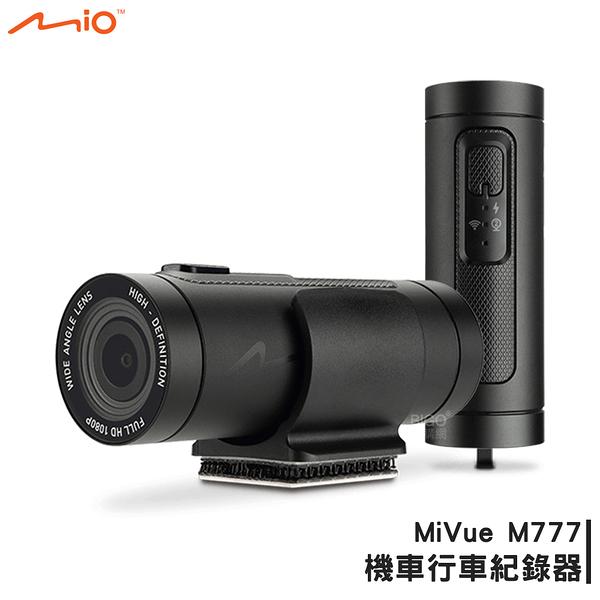 【現貨免等】Mio MiVUE M777 機車行車紀錄器 勁系列 IPX7防水 1080P 可調EV值 SONY感光元件
