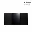 國際牌 PANASONIC【SC-HC2000】床頭音響 組合音響 CD 藍牙 WIFI