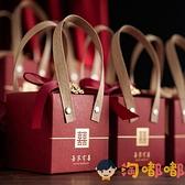 喜糖盒子中式空盒包裝紙盒結婚中國風婚禮手提袋糖果盒【淘嘟嘟】