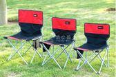 折疊椅 戶外釣魚折疊椅子便攜式小凳子沙灘超輕靠背簡易迷你 俏女孩