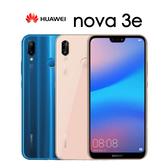 【福利品】 HUAWEI nova 3e 5.84吋 4GB/64GB 贈玻璃貼+空壓殼 9成新 智慧型手機