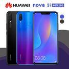 HUAWEI nova 3i 128G 4G+4G 雙卡雙待128G 中階款式、高螢幕佔比 19:9