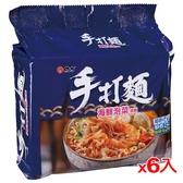 維力手打麵海鮮泡菜麵80g*30包(箱)【愛買】