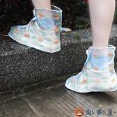 雨鞋可攜帶防水鞋套女防滑防雨耐磨加厚套鞋【淘夢屋】
