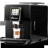 德頤 DE-320觸屏一鍵花式咖啡機家用全自動商用高壓意式蒸汽小型 MKS 全館免運