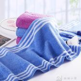運動毛巾吸汗健身房 跑步 加長全棉 運動擦汗毛巾 娜娜小屋