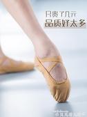 舞蹈鞋小茉莉舞蹈鞋女軟底練功鞋成人貓爪鞋男兒童女童形體芭蕾舞跳舞鞋 貝芙莉