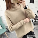 毛衣2020新款時尚秋冬高領毛衣女寬鬆外穿百搭加厚針織女士內搭打底衫-完美