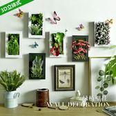 618好康鉅惠美式鄉村仿真植物假花立體組合綠植裝飾壁掛
