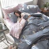 自然系精梳棉床包被套組-單人-小象【BUNNY LIFE邦妮生活館】