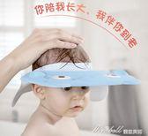 寶寶洗頭帽防水護耳嬰兒洗頭洗澡帽小孩浴帽兒童洗頭帽    蜜拉貝爾