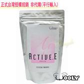 正品經銷-日本 WOOLY  Active.E - 鳳梨酵素1000粒 兔食營養輔助食品 (非代購)