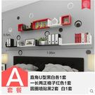 U型置物板隔板牆上置物架書架客廳書櫃臥室...