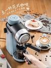 咖啡機家用小型意式全半自動迷你煮咖啡壺蒸汽式打奶泡機一體 220V  YTL  LannaS