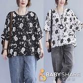 BabyShare時尚孕婦裝【JUL7025】台灣出貨 貓咪蝙蝠袖雪紡上衣 短袖 孕婦裝 連身裙