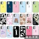 韓國 Hai 手機殼 磁扣卡夾│iPhone 12 11 Pro Max Mini Xs XR X SE 8 7 Plus