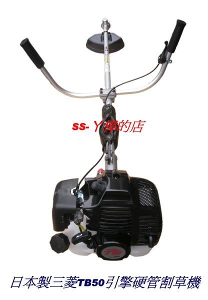 日本原裝三菱TB50引擎 肩掛式KAAZ(F350)硬管引擎割草機-馬力最大